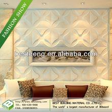 BST 3d design pvc wall paper