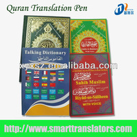 Newest Portable holy quran reading pen translation Arabic to Indonesian