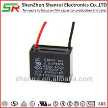 Car audio capacitor CBB61 Pitch type