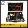 VR3000 Long Range Detector