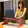2013 New Furniture Multifunctional Folding Cooling Laptop Stand