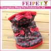 fashion pet clothes waterproof pet clothes lovable dogs dog clothes