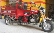 150cc MOTOR KV150ZH-B Factory direct sales Three wheel motorcyle