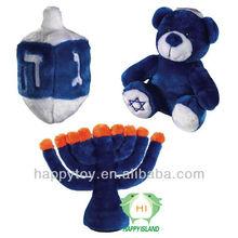 HI CE Dark Blue All kinds of Chanukah plush doll