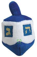 HI CE Dark Blue Teddy Bear Chanukah plush stuffed toy