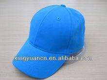 promotional baseball cap