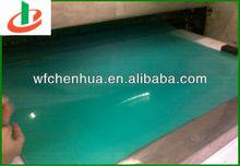 PVC waterproofing