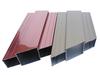 Aluminium extrusion manufacturers