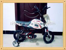 chopper bicycles cheap
