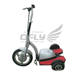 350W tricycle