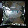 Caliente bioplaguicidas/insecticidas emamectina 70% benzoato de tc