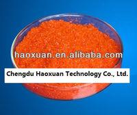 Cerium Ammonium Nitrate (99.9%-99.99%)