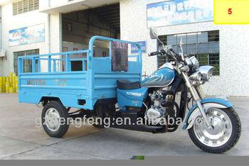 150CC MOTOR KV150ZH-E3 Factory direct sales Three wheel motorcyle