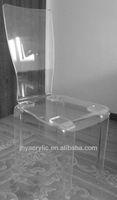 beautiful acrylic leisure chair,clear chair