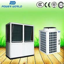 China's favorite goods!air to water high temperature heat pump dryer machine