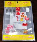 best price high quality food grade Peanut colorf & Aluminum plastic film &Leisure retail food packaging bag/plastic peanut bag
