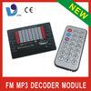 2013 NEW digital voice recorder module