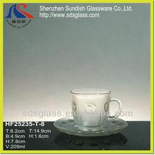 Tea & Coffee Sets HF25235