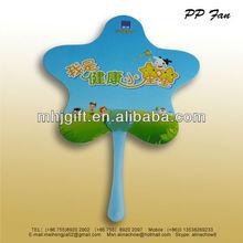 Star Shape Small Plastic Fan