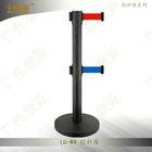 MAX Duble Telescopic Belt railing stand,black stanchion
