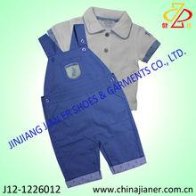 การออกแบบตราสินค้าเสื้อผ้าเด็กวัยหัดเดินชุด, หลวมเด็ก, เด็กชายt- shirt