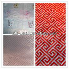 Chinese brocade with geometric pattern