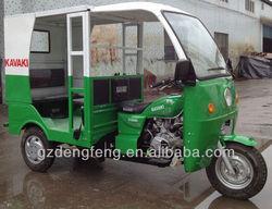 150CC&200CC MOTOR KV200ZH-ZK Factory direct sales Three wheel motorcyle