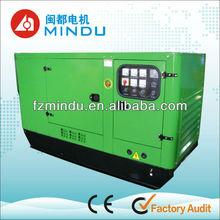 Power generation 150KVA Deutz diesel generator set