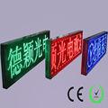 aliexpress quente vender p10 única cor módulo conduzido da exposição