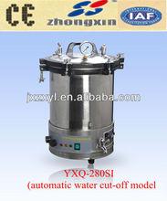YXQ series Best seller Autoclave Steam Sterilizer