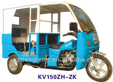 150CC&200CC Passenger Tricycle KV200ZH-ZK Factory direct sales Three wheel motorcyle