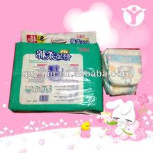 economical baby diaper