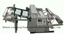 High-speed full automatic 3 oz paper cup die cutting machine