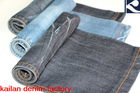 stretch mercerized denim fabric KL-501