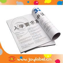 magazine printing, printing company, offset printing