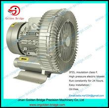 JQT-550-C Air pump High vacuum pump Mini vacuum pump