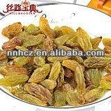 sultana raisins prices sultanas thompson raisins