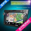 "PF71CVH - Xtrons 7"" Double Din Touch Screen Special car dvd player"