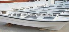 fiberglass FS420 fishing boat