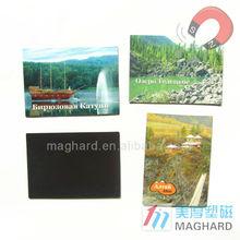 decorative fridge magnet/magnet sticker Russia Landscape