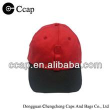 2015 red black plain cotton baby baseball cap