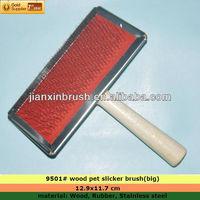 cute pet cleaning supply dog wood slicker brush