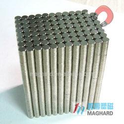 Strong,Best-sale N35 Nickel coatting Neodymium magnet