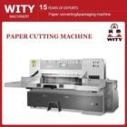 Paper Cutter (guillotine)