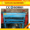 2013 High Quality New CE Copper Wire Peeling Machine