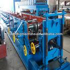 China manufacturer for Z purline making machine