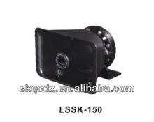 150W alarm horn speaker