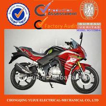 2012 Best 250cc Sport Motorbikes From Chongqing Triumph Dealers