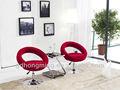 Nous spéciale moderne, swing chaise de loisirs