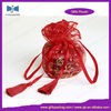 specializing in producing 2 satin ribbon gift organza bag,cheap gift bags,fancy gift bags